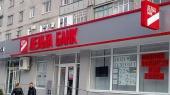 В Дельта Банке обещают начать выдавать депозиты с января