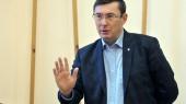 Налогообложение крупного бизнеса возрастет — Юрий Луценко