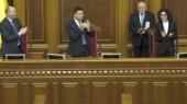 Верховная Рада отказалась от внеблокового статуса