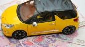 Верховной Раде предложили ввести налог на роскошные автомобили