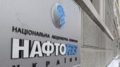 """Кабмин предлагает втрое снизить господдержку """"Нафтогаза"""" — проект госбюджета"""
