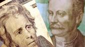 НБУ разрешил фондовой бирже ПФТС запустить валютный фьючерс