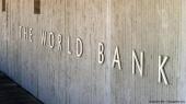 Всемирный банк выделит Украине $330 млн на реализацию второго проекта передачи электроэнергии