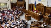 Антикоррупционное бюро будет создано до 25 января
