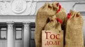 Минфин считает преждевременным инициирование вопроса о реструктуризации долга Украины
