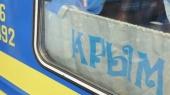 """""""Укрзализныця"""" отменила поезда в оккупированный Крым"""