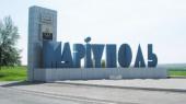 Мариуполь ограничил въезд в город с восточного направления
