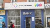 Акционеры Укринбанка увеличивают уставный капитал банка почти на 25%