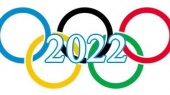 Китай подал заявку на проведение зимней Олимпиады-2022