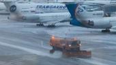 В Москве задержали более 100 авиарейсов
