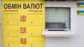 НБУ запретит продажу валюты вне банков