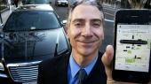 Uber разместил конвертируемых облигаций на $1,6 млрд