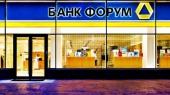 """Ликвидация банка """"Форум"""" отменена — """"Смарт-Холдинг"""""""
