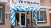 Укринбанк в 2014 году увеличил прибыль в 2,1 раза до 8,189 млн грн