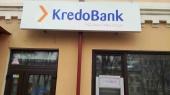 """Прибыль украинской """"дочки"""" польского PKO Bank в 2014 году составила 4,5 млн грн"""