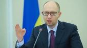 Захарченко угрожает захватить всю Донецкую область, Ахметова допросили в ГПУ, а Яценюк начал готовить гражданскую оборону