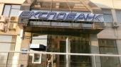 Выплаты вкладчикам Экспобанка начнутся с 30 января через ПриватБанк