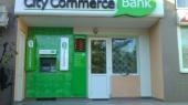 Фонд гарантирования вкладов сменил временного администратора CityCommerce Bank