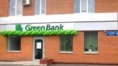 Фонд гарантирования вкладов исключил из реестра Грин Банк