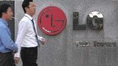 Смартфоны увеличили прибыль LG в 2,3 раза