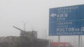 Битва за Углегорск: террористы контролируют часть города (обновлено)