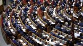 Рада потребовала привлечь крымских депутатов к уголовной ответственности