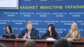 Минюст готов продать арестованного имущества на 5,5 млрд грн