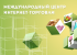 Что покупают иностранцы в украинских интернет-магазинах — Allbiz