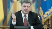 Порошенко одобрил введение налоговых льгот на ввоз оборонной продукции