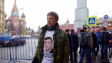 Задержанный в Москве украинский депутат Гончаренко вышел на свободу (обновлено)