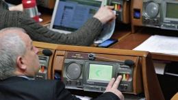 Рада упростила условия для снижения ставки ЕСВ | Экономика | Дело