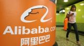 Власти Тайваня потребовали ухода Alibaba с рынка до конца августа
