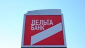 НБУ не собирается национализировать Дельта Банк