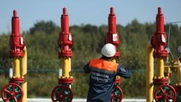Запасы газа с начала отопительного сезона сократились на 53%