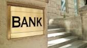 ФГВФЛ завершил выплаты вкладчикам двух банков, а банк Жеваго увеличил уставный капитал