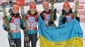 На Кубке мира по биатлону женская сборная Украины обошла Россию