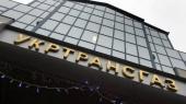 """С начала марта из Европы импортировано более 1 млрд куб. м — """"Укртрансгаз"""""""