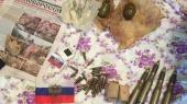 На вече в Днепропетровске готовился теракт