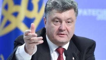 Коррупционеров не должны выпускать под залог — Порошенко