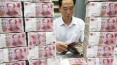 Страны мира отказываются от юаня