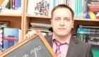 У экономики с литературой общий знаменатель — понять, кто мы такие — Алексей Геращенко