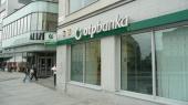 Венгерский OTP Bank останется в Украине