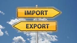 МЭРТ может пересмотреть импортный сбор | Экономика | Дело