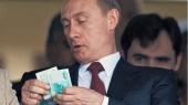 Путин раскрыл свои доходы за 2014 год