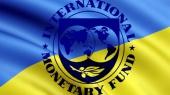 МВФ поможет Украине в переговорах с кредиторами