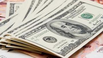 НБУ снизил официальный курс на 1,20 грн до 22,25 грн/$ | Валюта | Дело