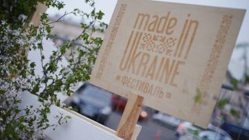 В Киеве прошел третий фестиваль