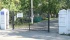 Под Киевом появится еще одно кладбище