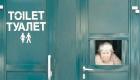 Общественные туалеты в Киеве намерены отдать в частные руки — Новицкий