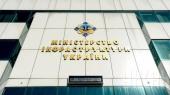 Мининфраструктуры готовит кассационную жалобу на судебные решения по правилам назначения на авиамаршруты